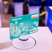 Thẻ chip youcard của ABBANK bảo mật cao