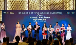 Công bố Top 60 thí sinh xuất sắc nhất Hoa Hậu Hoàn Vũ Việt Nam 2019