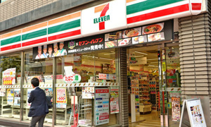 Chiến lược kinh doanh khác lạ của 7-Eleven